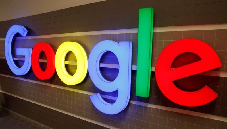 Google, YouTube